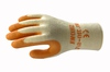310 grip orange gauche r%c3%a9duit